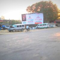 MeraHoardings Entrance Advertising in Allahabad – MeraHoardings