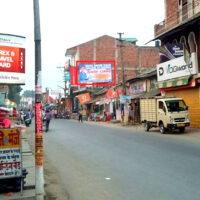 MeraHoardings Kangramainmarket Advertising Kangra – MeraHoardings