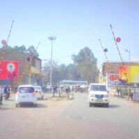 Billboards Universityroad Advertising in Sirsa – MeraHoardings