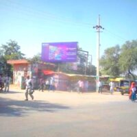Billboards Busstands Advertising in Mahendergarh – MeraHoardings