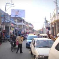 MeraHoardings Mansarowar Advertising in Allahabad – MeraHoardings