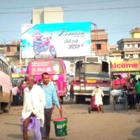 Bill Boards in Mitapur | Outdoor Advertising Agency in Patna