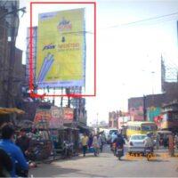 MeraHoardings Karbhighya Advertising in Patna – MeraHoardings