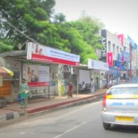 Busbays Sethupathy Advertising in Madurai – MeraHoarding
