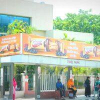 Busbays Tidelpark Advertising in Chennai – MeraHoarding
