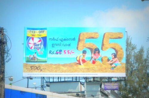 MeraHoardings Kaloor Advertising in Ernakulam – MeraHoarding