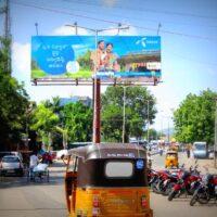 Mancheryial Billboard Advertising in Adilabad – MeraHoardings