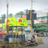 Kknagar Trafficsigns Advertising in Madurai – MeraHoarding