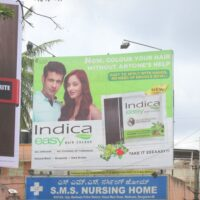 Hoarding Advertising in Karnataka Bengaluru
