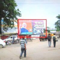 MeraHoardings Ararlystationexit Advertising in Bhojpur – MeraHoarding