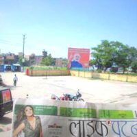 MeraHoardings Biharsariff Advertising in Patna – MeraHoarding