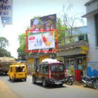 MeraHoardings Municipality Advertising in Dumka – MeraHoardings