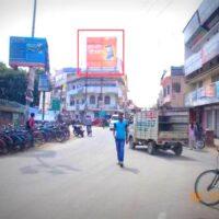 MeraHoardings Mangalbazar Advertising in Hazaribagh – MeraHoardings
