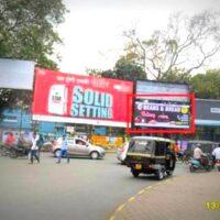Sakchikalimati Billboards Advertising in Jamshedpur – MeraHoardings
