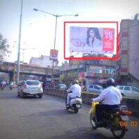 Sakchicircles Billboards Advertising in Jamshedpur – MeraHoardings