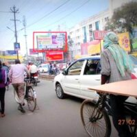 Firayalalchowk Billboards Advertising in Ranchi – MeraHoardings
