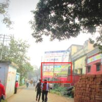 MeraHoardings Fatuharailway Advertising in Patna – MeraHoarding