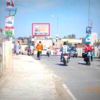 Kodermaflyover Billboards Advertising in Koderma – MeraHoardings