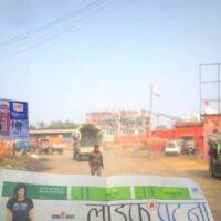 MeraHoardings Jamuirailwaystation Advertising in Patna – MeraHoarding