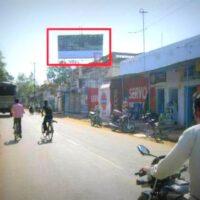 MeraHoardings Dalmiachowk Advertising in Madhupur – MeraHoardings
