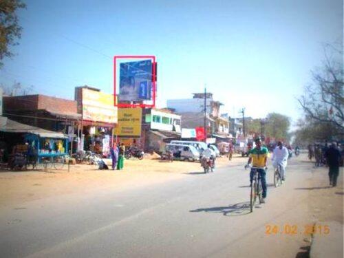 MeraHoardings Simdegaroad Advertising in Simdega – MeraHoardings