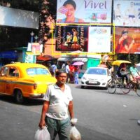 Available Hoardings in Vip Lake Town | Vacant Hoardings in Kolkata