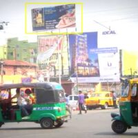 Hoardings Ads in Khanna Crossing | Kolkata Hoardings