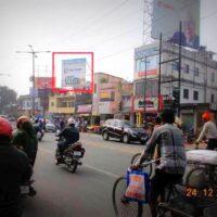 MeraHoardings Kishoreganj Advertising in Ranchi – MeraHoardings