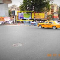 MeraHoardings Karunamoyee Advertising in Kolkata – MeraHoardings