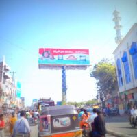 Unipoles Geetabhavan Advertising in Karimnagar – MeraHoardings