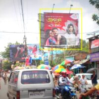 MeraHoardings Garia Advertising in Kolkata – MeraHoardings