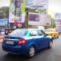 MeraHoardings Bijonsetu Advertising in Kolkata – MeraHoardings