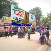 MeraHoardings Arrahrlystation Advertising in Bhojpur – MeraHoarding