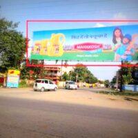 MeraHoardings Cooperativecolony Advertising Bokaro – MeraHoardings
