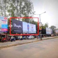 MeraHoardings Nayamore Advertising in Bokaro – MeraHoardings