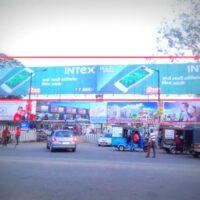 MeraHoardings Sectormore Advertising in Bokaro – MeraHoardings