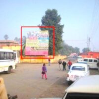 MeraHoardings Bakhtiyarpur Advertising in Patna – MeraHoarding