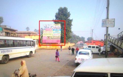 MeraHoardings Bakhtiyarpur Advertising in Patna – MeraHoarding