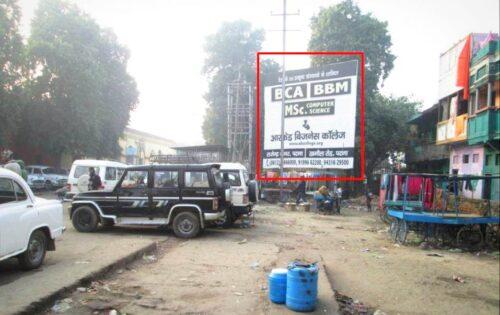 Bakhtiyarpur MeraHoardings Advertising in Patna – MeraHoarding