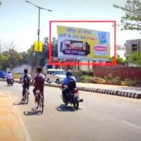 MeraHoardings Dibdihbridge Advertising in Ranchi – MeraHoardings