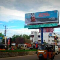 Unipoles Pullong Advertising in Nizamabad – MeraHoardings