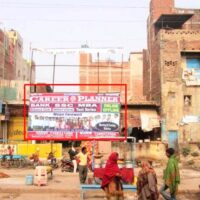 Billboards Bakhtiyarpur Advertising in Patna – MeraHoarding
