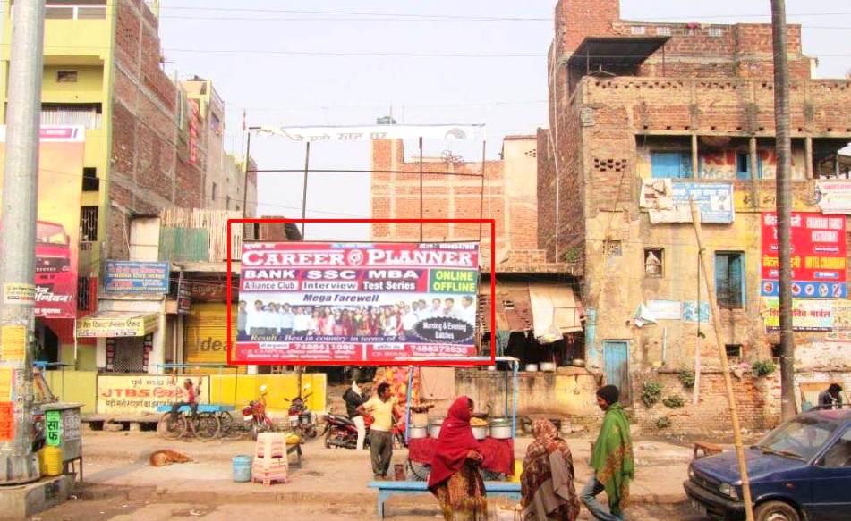 Billboards Bakhtiyarpur Advertising in Patna – MeraHoarding