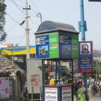Trafficsigns Crime-Branch Advertising in Madurai – MeraHoarding