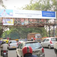 Footoverbridge Sadashivnagar Advertis in Bangalore – MeraHoardings