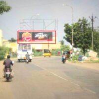 Billboards Kohinoortheatre Advertising in Trichy – MeraHoarding