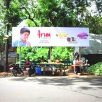 MeraBusbays Trichysivankovil Advertising in Trichy – MeraHoarding