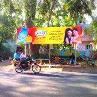 MeraBusbays Puthurroad Advertising in Trichy – MeraHoarding