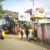Hoardingmera Chetpetrailway Advertising in Chennai – MeraHoarding