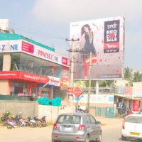 Billboards Hennurmainroad Advertising in Bangalore – MeraHoarding